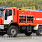 Foam fire fighting tanker APT-5,0-40 (Iveco Cargo)