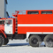 FIREFIGHTING  HOSE TRANSPORTING VEHICLE AR-2 (5557)