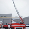Camión cisterna de bomberos con escalera АTsL-6,0-50-18 (4320)