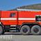 Camión cisterna de bomberos AZ-5,0-40 (5350)
