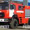 Camión cisterna de bomberos  ATs-5,0-40 (4320-79)