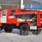 Firefighting pumped tanker AZ-1,0-40 (33081)