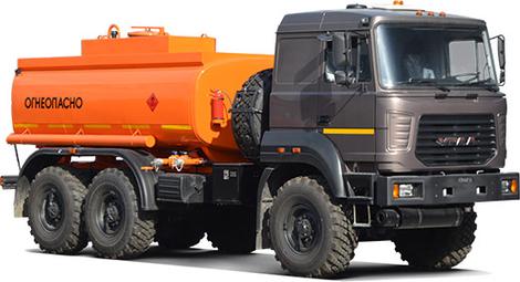 ATZ-10 (5557)